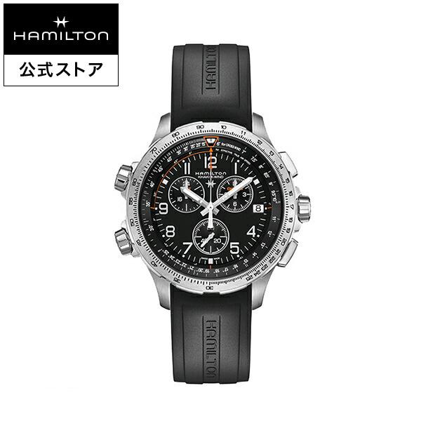 ハミルトン 公式 腕時計 Hamilton Khaki X-Wind GMT カーキ アビエーション X-Wind GMT メンズ ラバー | 正規品 時計 メンズ腕時計 ブランド クォーツ クロノグラフ ウォッチ おしゃれ アビエイション クオーツ クロノ ブランド腕時計 パイロットウォッチ ギフト 電池