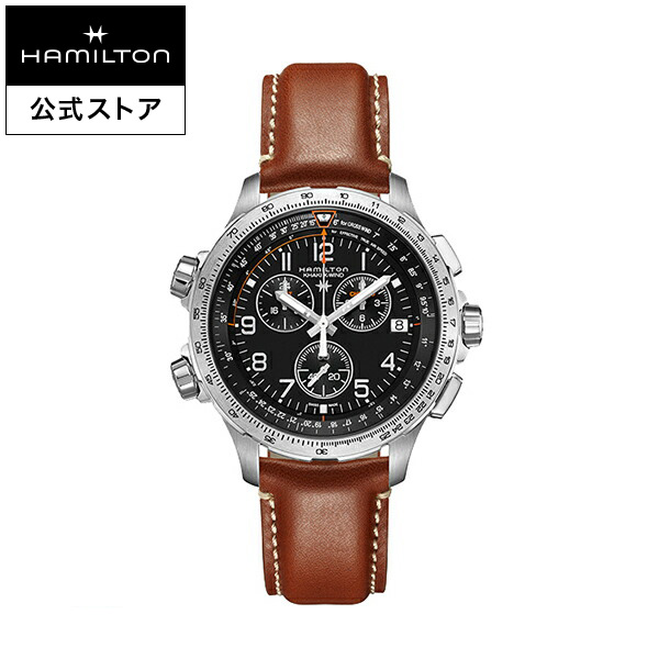 ハミルトン 公式 腕時計 Hamilton Khaki X-Wind GMT カーキ アビエーション X-Wind GMT メンズ レザー | 正規品 時計 メンズ腕時計 ブランド クロノグラフ クォーツ 革ベルト ウォッチ パイロットウォッチ クロノ 22mm クオーツ アビエイション 革 プレゼント 電池 ブラウン