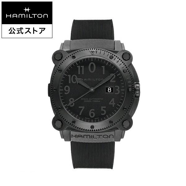 Hamilton ハミルトン 公式 腕時計 Khaki BeLOWZERO 1000m カーキ ネイビー ビロウゼロ1000 メンズ ラバー H78585333 | 正規品 時計 メンズ腕時計 ダイバーズウォッチ ウォッチ 自動巻 防水 機械式 おしゃれ ダイバー アウトドア ブラック 男性 黒 100気圧防水 海 ダイビング