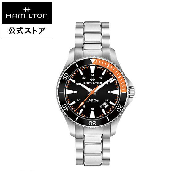 ハミルトン 公式 腕時計 Hamilton Khaki Scuba カーキ ネイビー スキューバ メンズ メタル | 正規品 時計 メンズ腕時計 ブランド ブレスレットウォッチ ベルト ウォッチ ビジネス おしゃれ watch 男性 オフィス スーツ ウオッチ クールビズ 男性用腕時計 メンズウォッチ