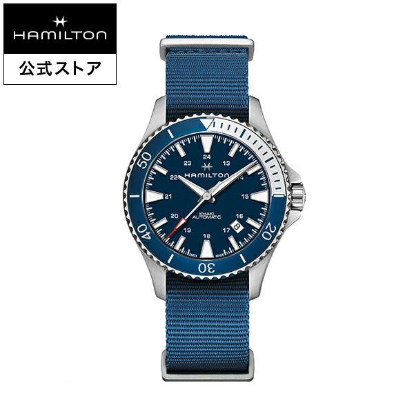 ハミルトン 公式 腕時計 Hamilton Khaki Navy Scuba カーキ ネイビー スキューバ メンズ ラバー | 正規品 時計 メンズ腕時計 ブランド ダイバーズウォッチ ウォッチ 自動巻 防水 アウトドア 男性 防水腕時計 スポーツ 10気圧防水 カジュアル