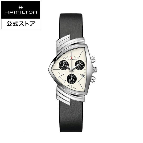 ハミルトン 公式 腕時計 Hamilton Ventura D CQ-sr-l-sch ベンチュラ クロノクォーツ メンズ レザー