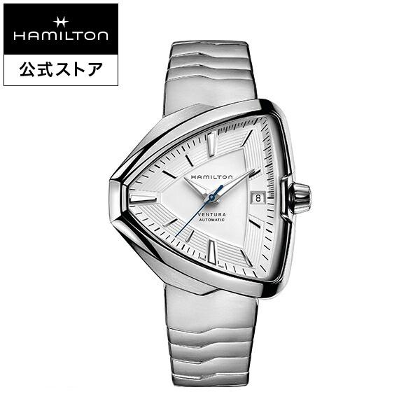 ハミルトン 公式 腕時計 Hamilton Ventura Elvis80 A-wss-brc ベンチュラ エルヴィス80 オート メンズ ステンレススチール
