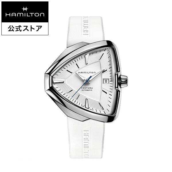 ハミルトン 公式 腕時計 Hamilton Ventura Elvis80 A-wss-k-wss ベンチュラ エルヴィス80 オート メンズ ラバー