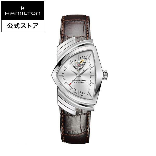 ハミルトン 公式 腕時計 Hamilton Ventura Open heart A-sr-l-br ベンチュラ オープンハート メンズ レザー