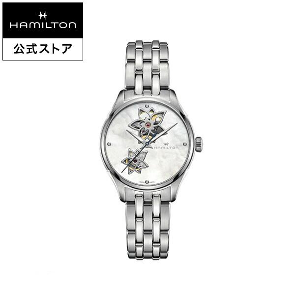 ハミルトン 公式 腕時計 レディース ジャズマスター オープンハート レディ オート 機械式 自動巻き 34mm MOP シルバー ステンレススチール メタルベルト H32115192