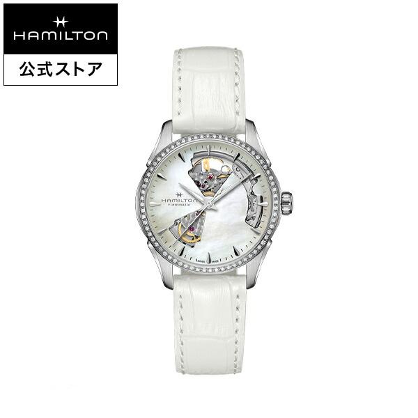 ハミルトン 公式 腕時計 レディース ジャズマスター オープンハート オート 機械式 自動巻き 36mm ダイヤ マザーオブパール ホワイト 革ベルト H32205890