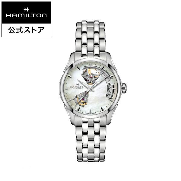 ハミルトン 公式 腕時計 レディース ジャズマスター オープンハート オート 機械式 自動巻き 36mm マザーオブパール ホワイト メタルベルト H32215190