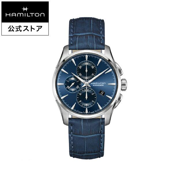ハミルトン 公式 腕時計 メンズ ジャズマスター オートクロノ クロノグラフ 機械式 自動巻き 42mm ブルー 革ベルト H32586641