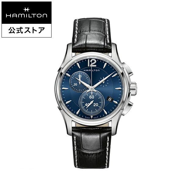 ハミルトン 公式 腕時計 Hamilton JM D CQ42-bl-l-sch ジャズマスター クロノクォーツ メンズ レザー