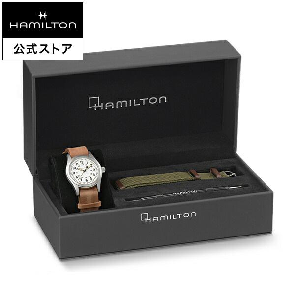 ハミルトン 公式 腕時計 メンズ カーキ フィールド メカ ストラップキット 機械式 手巻 38mm ホワイト ブラウン 革ベルト カーキ NATOストラップ H69439511-H600694102