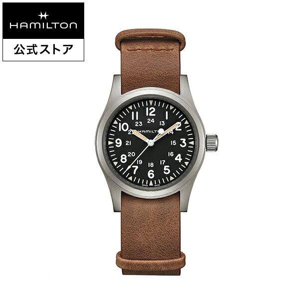 ハミルトン 公式 腕時計 メンズ カーキ フィールド メカ 機械式 手巻 38mm ブラック ブラウン 革ベルト H69439531