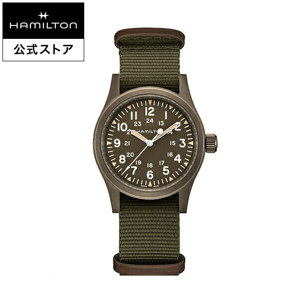 ハミルトン 公式 腕時計 メンズ カーキ フィールド メカ 機械式 手巻 38mm グリーン テキスタイル アースカラーPVD H69449961