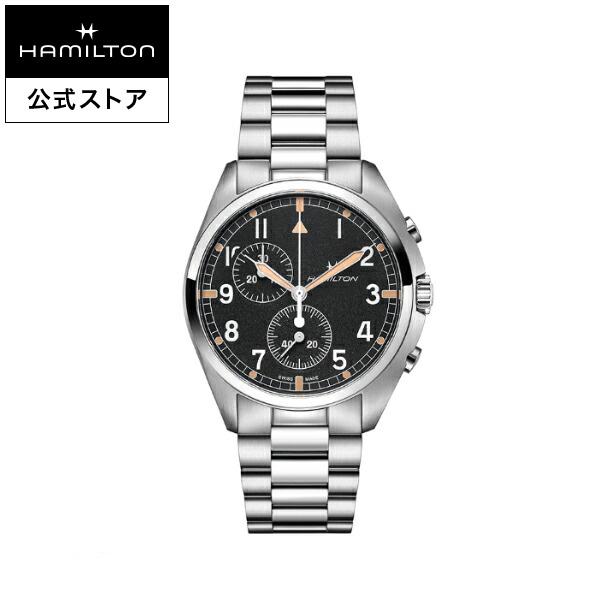 ハミルトン 公式 腕時計 メンズ カーキ アビエーション パイロット パイオニア クロノクオーツ 電池式 クォーツ 41mm ブラック シルバー ステンレススチール H76522131