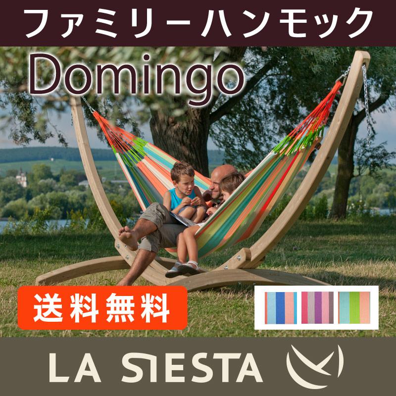 良質  La Siesta Siesta DOMINGO/ラシエスタ ドミンゴ ハンモック 吊り 3人用【DOH18】 ドミンゴ グランピング リノベーション 室内 屋外 吊り, MAMA KIN':6c423fed --- business.personalco5.dominiotemporario.com