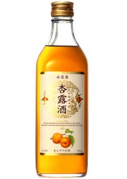 2019 02 激安セール 日時指定 14から価格改定となりました 永昌源 杏露酒 2本 500ml