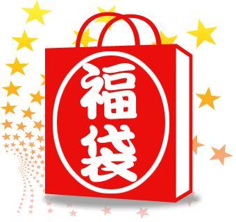 【★新春★福袋★】スバリ80,000円相当のワイン♪お得な送料無料大サービス