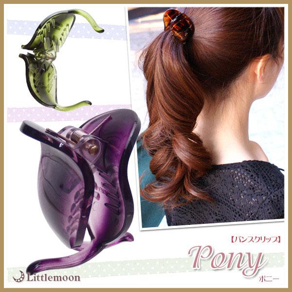 littlemoon japanese hair accessories pony head axe hair