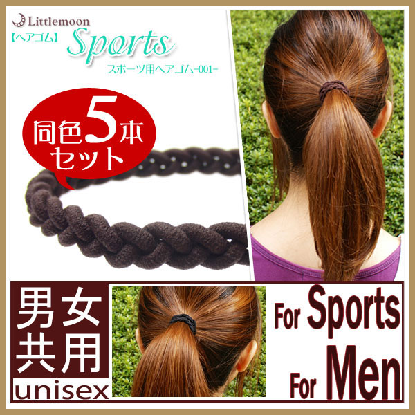 ! For sports... - 001 - color set of 5 [for sports, men\'s hair accessories  heaakuse shop ornament easy here range hair hairstyle]