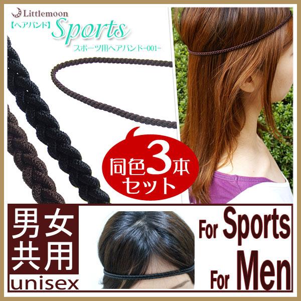 Littlemoon -Japanese hair accessories: ! For sports hairband - 001 ...