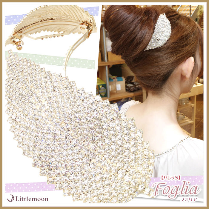 Hair Accessory Ortment Gorgeous Valletta An Up Friendly Little Moon Luxurious Glamorous Are Perfect For A Cly Updo Piling