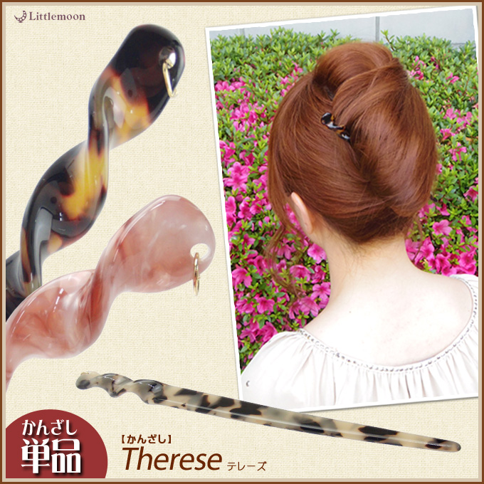 ! Thérèse [tortoiseshell style, animal pattern, acetate assets, hair accessories and ornament and here easy range, hair, hairstyle, marble marble and]