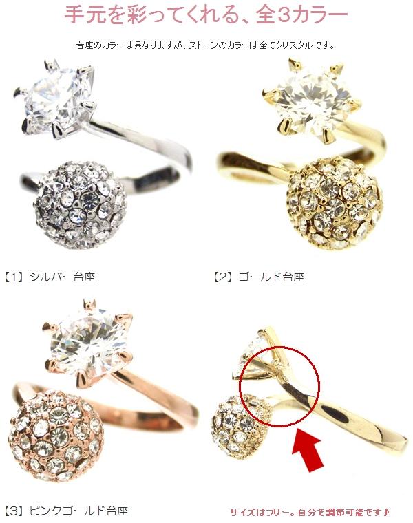 ! Filia 环戒指 yubiwa 饰品配件