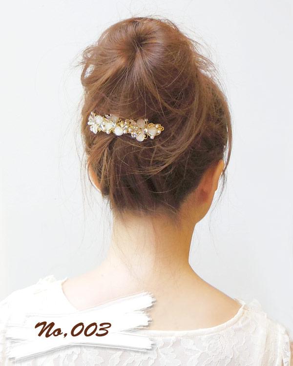 【バレッタ】リリウム[ゴールド パール クリスタル ラインストーン スワロフスキー 結婚式 パーティ 髪飾り ヘッドアクセ ヘアアクセサリー 髪飾り]