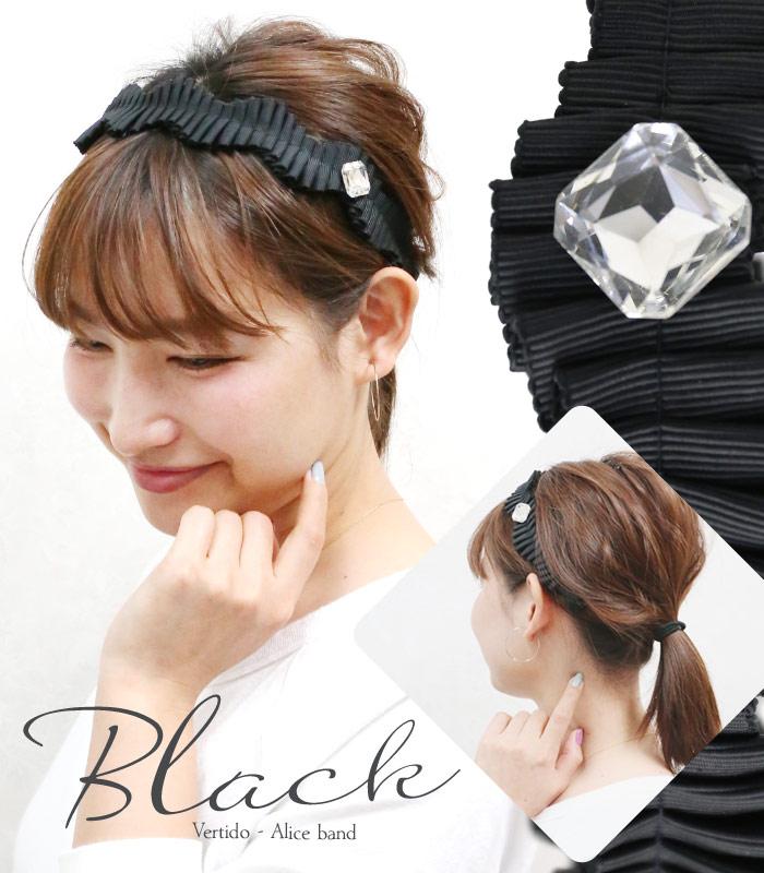NEW Beautiful Womens Girls Alice Hair Head Band Pearl /& Crystal Wave Headband