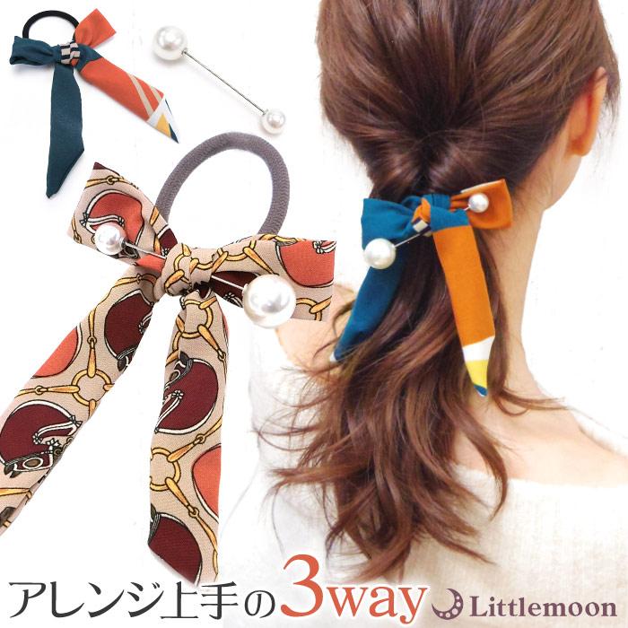 ロングヘアのまとめ髪が簡単にできる、ヘアアレンジグッズのおすすめは?