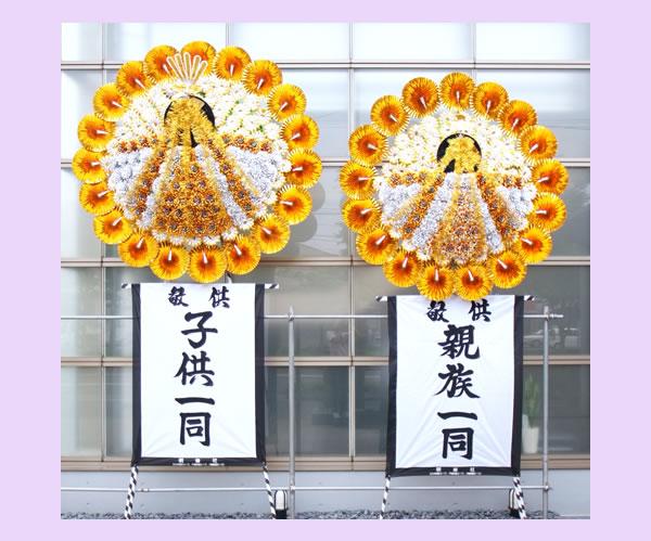 お供え用花輪 通常サイズ/葬儀/通夜/