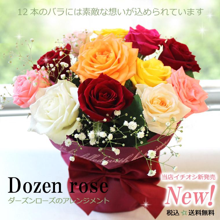 【30代女性】愛妻の日にフラワーギフト!贈って喜ばれるお花のおすすめは?