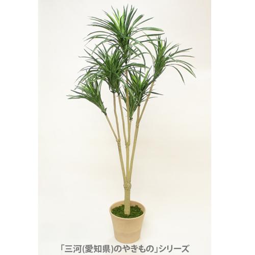 ドラセナ 三河焼き(愛知県) H155cm人工観葉植物 アートグリーン消臭抗菌 光触媒 テルクリン 選択可インテリアグリーン 開店祝い 開業祝
