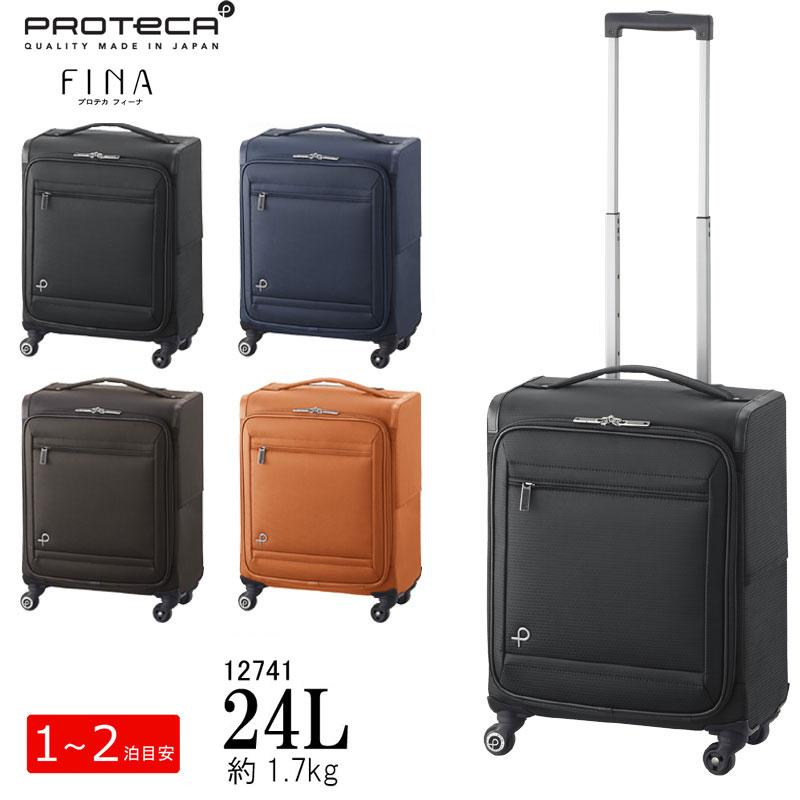 53775e3f45 1泊や2泊の短期旅行に、小型キャリーバッグのおすすめランキング【1 ...