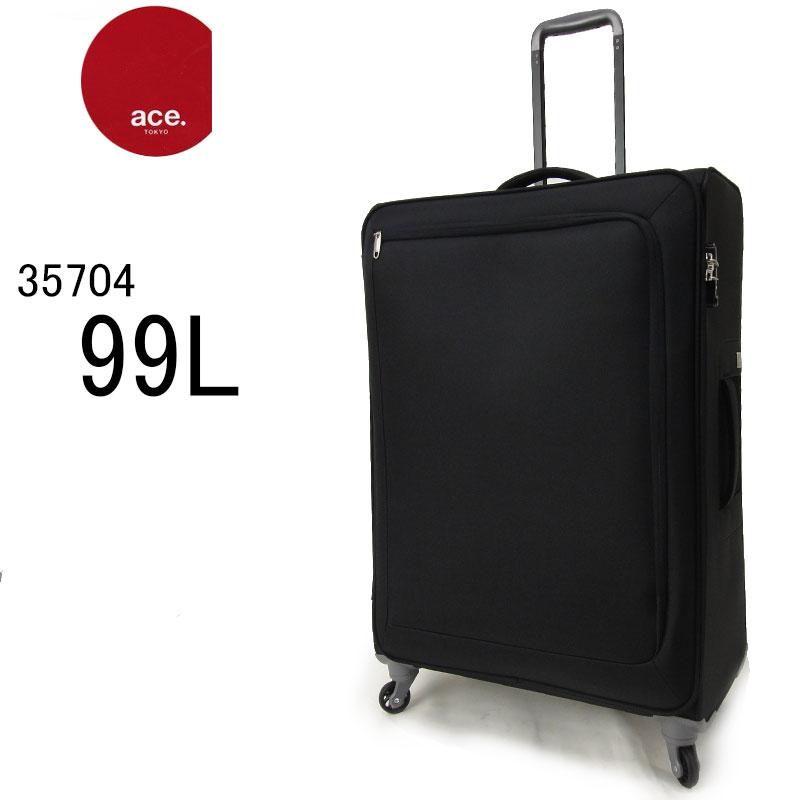 ace TOKYO エース トーキョー キャリーバッグ スーツケース ソフトキャリーケース 大型 TSAロック 軽量丈夫 ファスナー 35704 ロックペイントSS(99L/3.3kg/7泊、1週間~)あす楽対応 修学旅行 留学 林間学校 研修旅行 正規品
