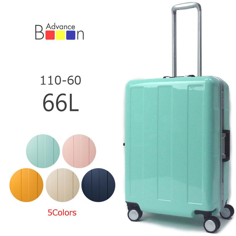アドヴァンスブーン タイプ1 フレーム スーツケース キャリーケース キャリーバッグ Advance Booon Type1 Frame プラスワン PLUS ONE TSA mサイズ ハード 110-60 66L 4.4kg 3泊-5泊【ラッピング不可商品】 正規品