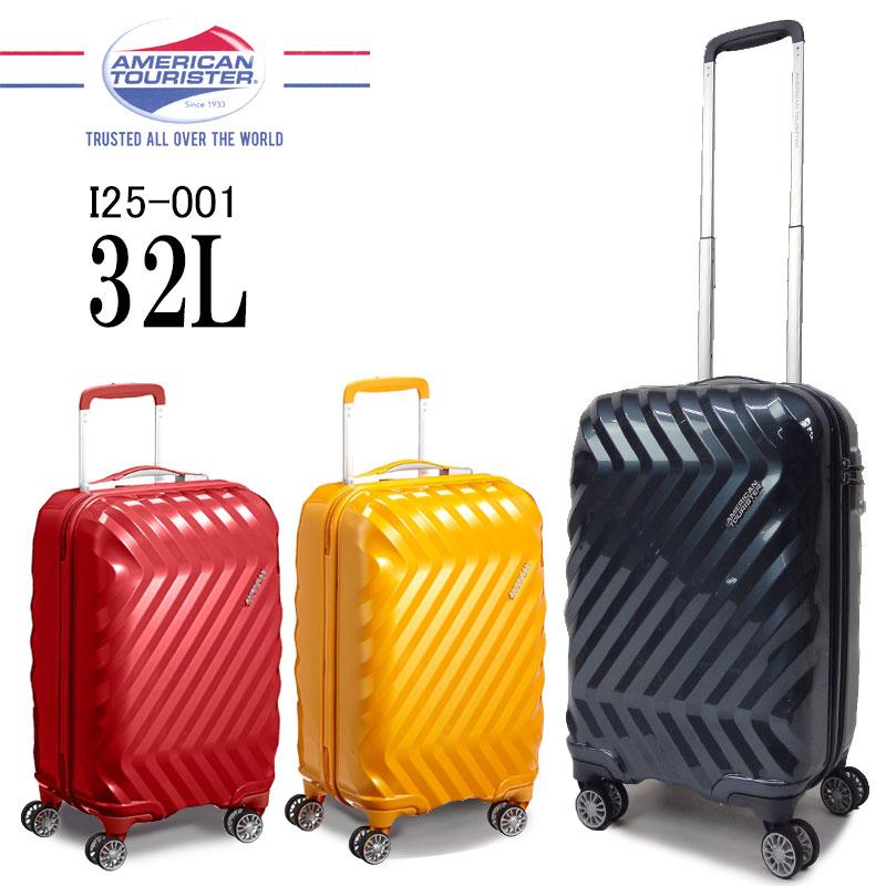 c0f8e0f18f アメリカンツーリスター スーツケース サムソナイト 機内持ち込みサイズ キャリーバッグ キャリーケース TSAロック 軽量