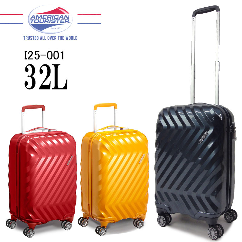 1e65c12285 楽天市場】アメリカンツーリスター スーツケース サムソナイト 機内 ...