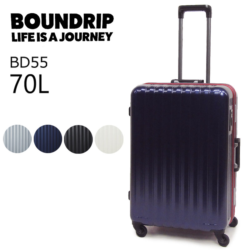 バウンドリップ BOUNDRIP スーツケース 70L H68cm 3泊-5泊 Mサイズ BD55 ラッピング不可商品 通販