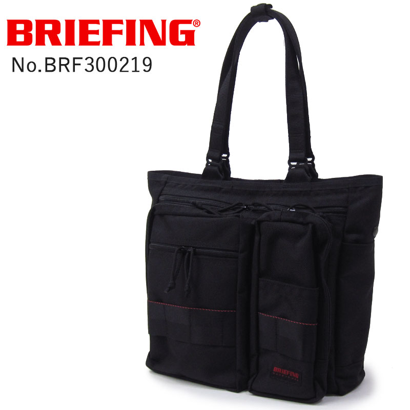 BRIEFING ブリーフィング トートバッグ BRF300219 A4ファイル メンズ レザー 【コンビニ受取対応商品】 男性 プレゼント ギフトラッピング無料 正規品ギフト