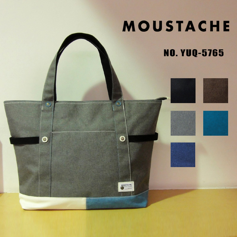 MOUSTACHE moustaches tote bag YUQ-5765 men's HARVEST CORPORATION harvest Corporation