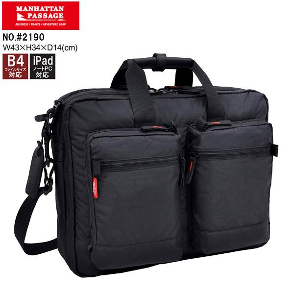 マンハッタンパッセージ MANHATTAN PASSAGE ビジネスバッグ ブリーフケース メンズ B4サイズ対応 #2190 あす楽対応 男性 プレゼント ギフトラッピング無料 正規品