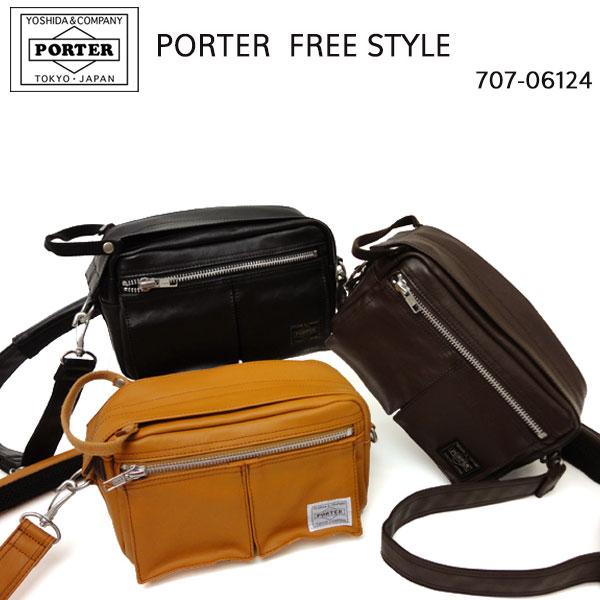 Yoshida Kaban porters camera bag 707-06124 mens shoulder bag S size PORTER FREE STYLE free style