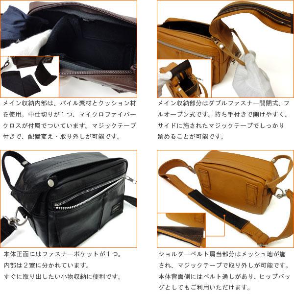 吉田鞄搬运工相机袋 707-06124 男士挎包 S 大小波特免费自由风格为点 10 x 02P01Oct16