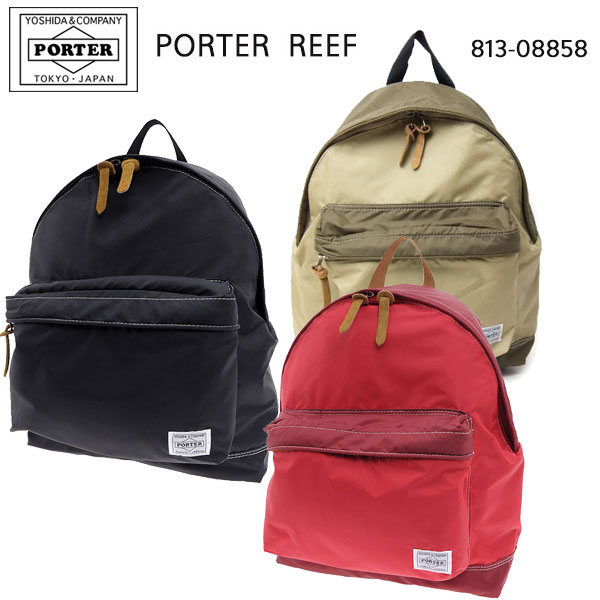 55543a3e16c6 PORTER REEF ポーター リーフ リュックサック デイパック (S) 813-08858