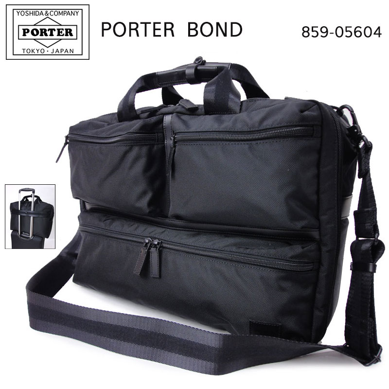 Yoshida Kaban Porter bond business bag 859-05604 overnighter mens PORTER BOND