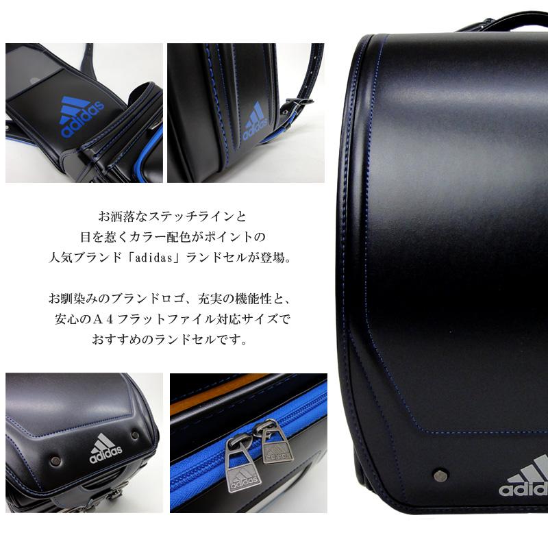 fb88af8805b5e7 ランドセル 2019年 アディダス 男の子 トートバッグ adidas 35617 日本製 ...
