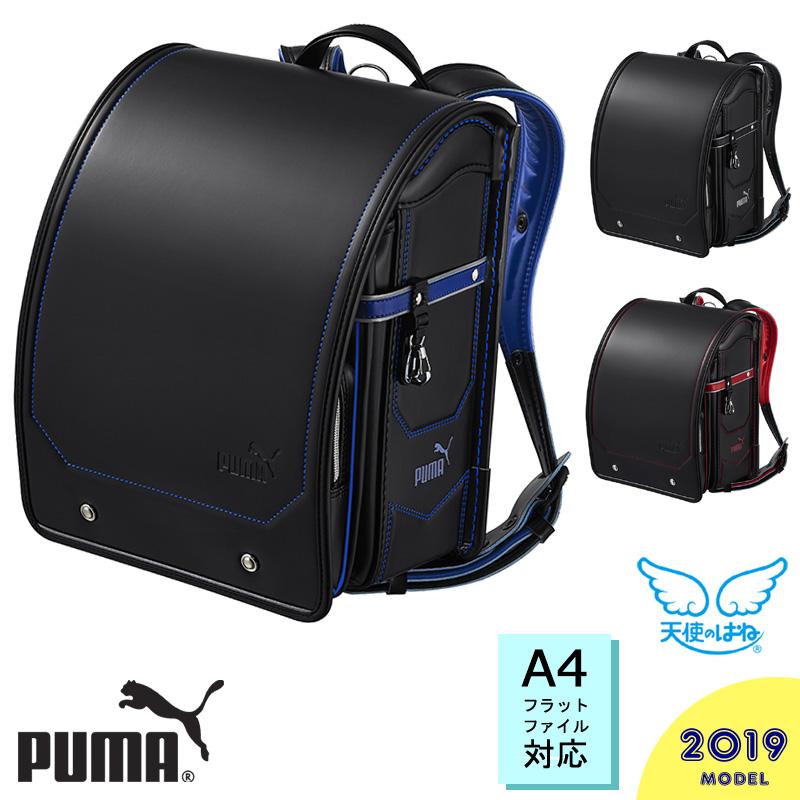 ランドセル プーマ 天使のはね 男の子 2019年 セイバン PUMA PB19GE A4フラットファイル対応 通販
