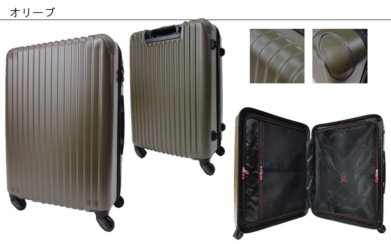 三重奏三重奏 CARGOairtrans 提袋手提箱猫 633N(55L/3.2kg/2 night-4 night size) cargoeartlance/硬