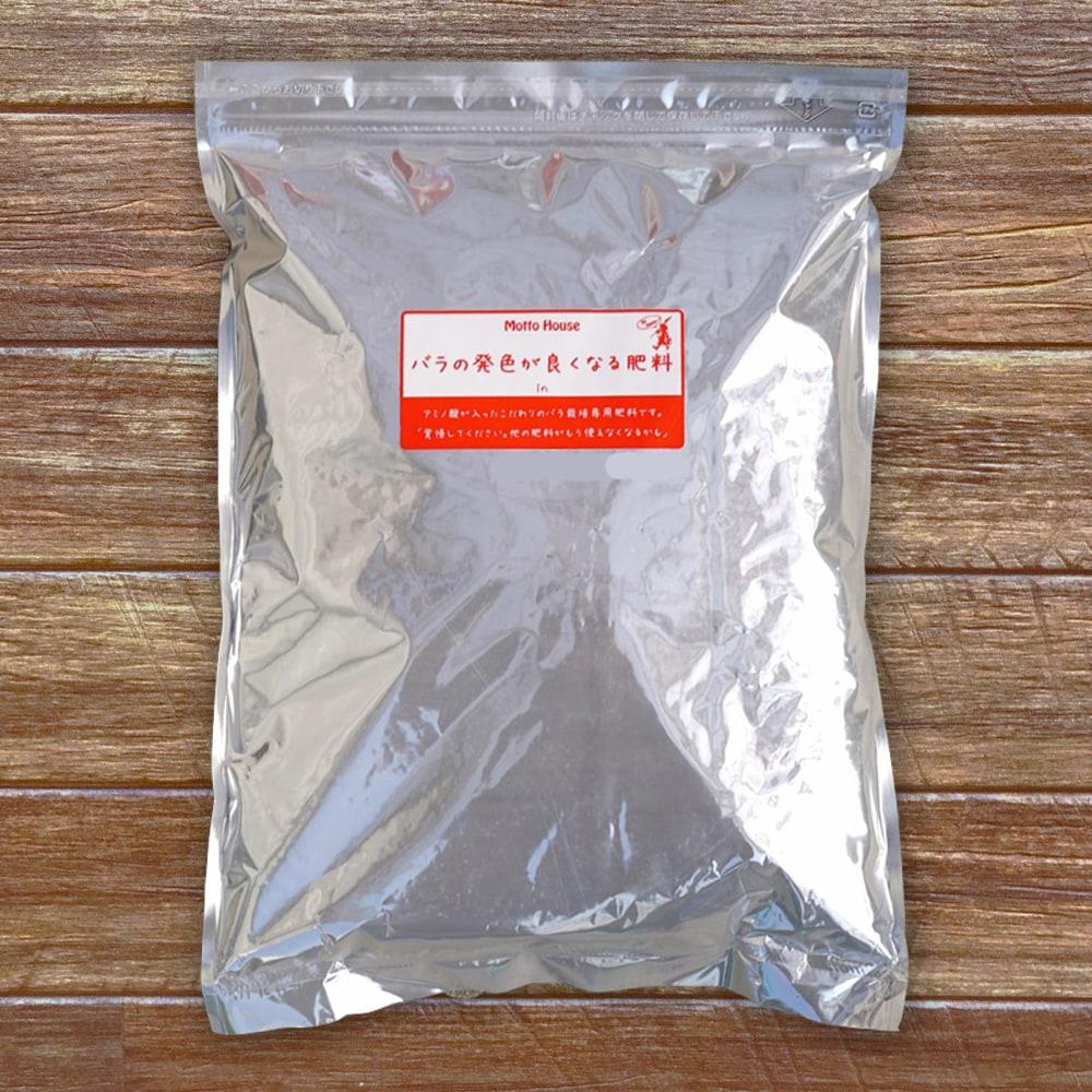 アミノ酸パワーでバラ苗元気 初回限定 花満開 バラ専用肥料 化成肥料 バラの肥料 バラの発色が良くなる肥料 肥料 ひりょう バイオプラチナム バラ 資材 特価 1.5kg